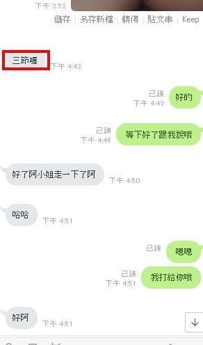 老客戶的信賴 給的評價真高加賴z2015510約台灣本土妹妹Telegram:ccoo478 Ue310