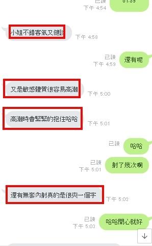 老客戶的信賴 給的評價真高加賴z2015510約台灣本土妹妹Telegram:ccoo478 Ue410