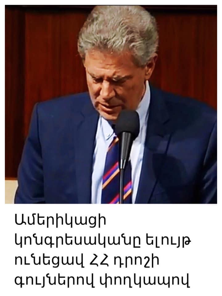 Իրավիճակը Հայաստանում   Ситуация в Армении - Страница 9 75619010