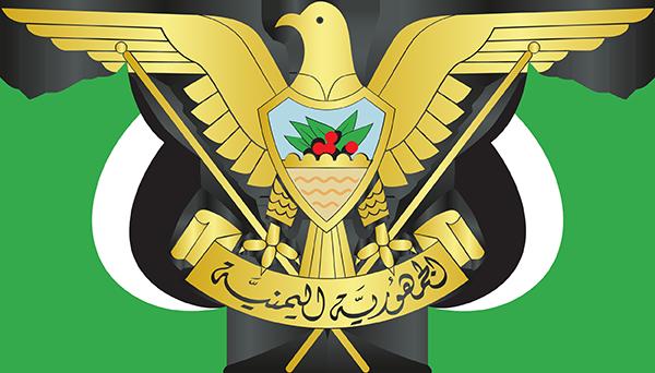 Sultanato de Al-Bariyah Escudo10
