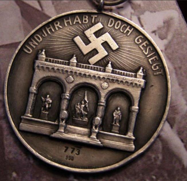 """Médaille de l'Ordre du Sang """"Blutorden"""" F1467810"""