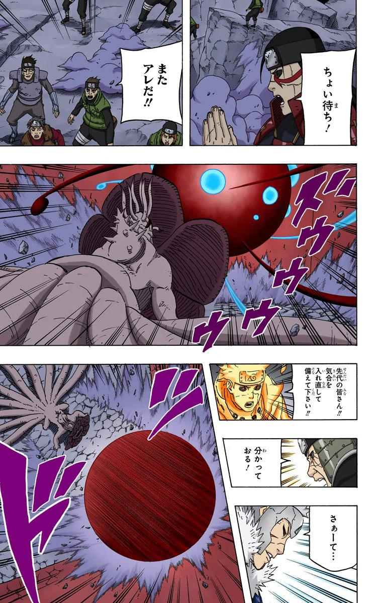 Hashirama Senju: Grande coisa desde sempre! - Página 3 08210
