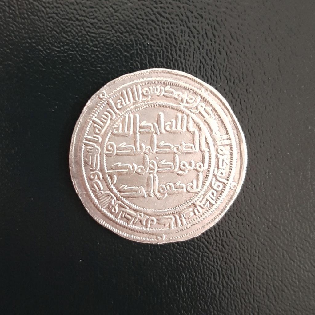 Dírham Omeya del 95 H, Wasit, al-Walid I 20210313