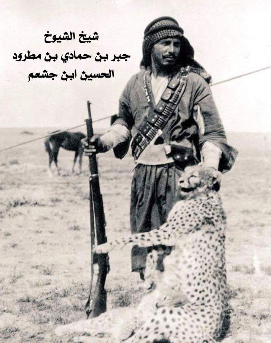 الشيخ جبر مطرود الحسين بن جشعم شيخ قبيلة الجشعم في كربلاء  6e2adc10