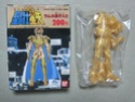 Figurines montables en gomme ( 消しゴム ) - Page 2 S69_ro13