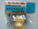 Figurines montables en gomme ( 消しゴム ) - Page 2 S69_ro15