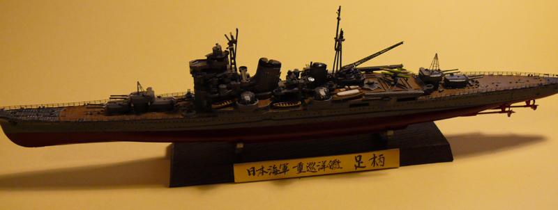 IJN ASHIGARA par Yuth au 1/700 - Hasegawa 111