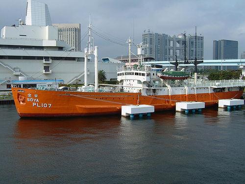SOYA navire d'exploration antarctique (Hasegawa 1/350) 12747810