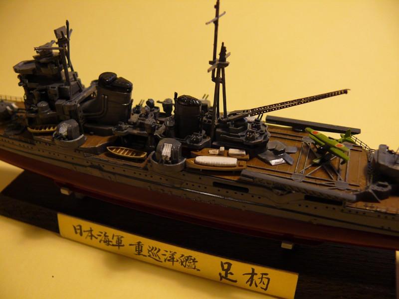 IJN ASHIGARA par Yuth au 1/700 - Hasegawa 1510