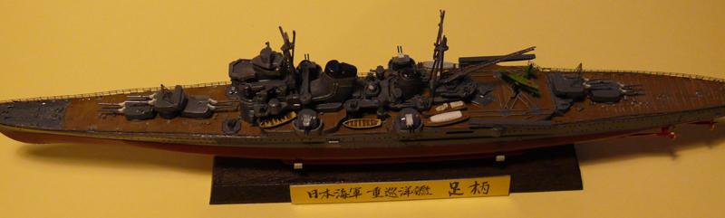 IJN ASHIGARA par Yuth au 1/700 - Hasegawa 310