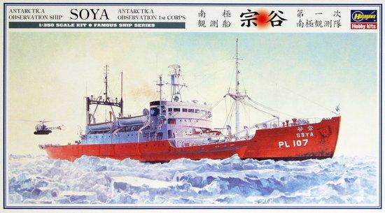 SOYA navire d'exploration antarctique (Hasegawa 1/350) Has40010