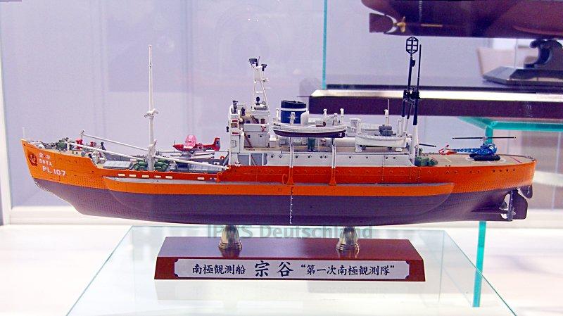 SOYA navire d'exploration antarctique (Hasegawa 1/350) Hasega10