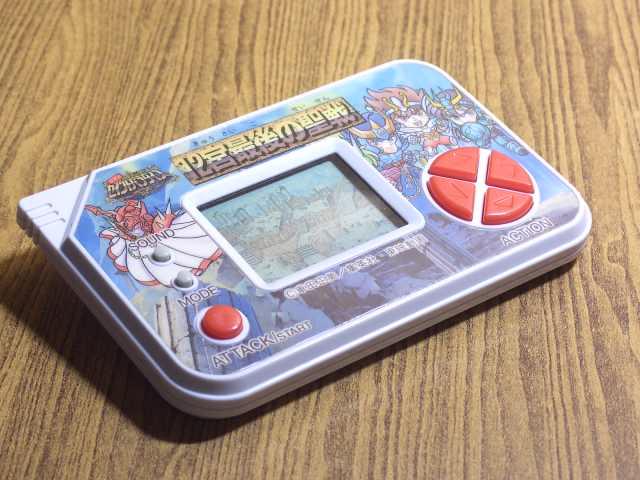 jeux électronique de poche Saint Seiya ( LSI game) Cimg9812