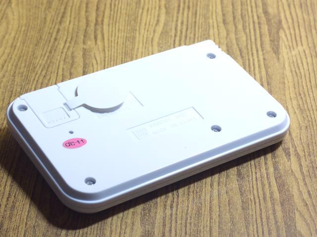 jeux électronique de poche Saint Seiya ( LSI game) Cimg9813