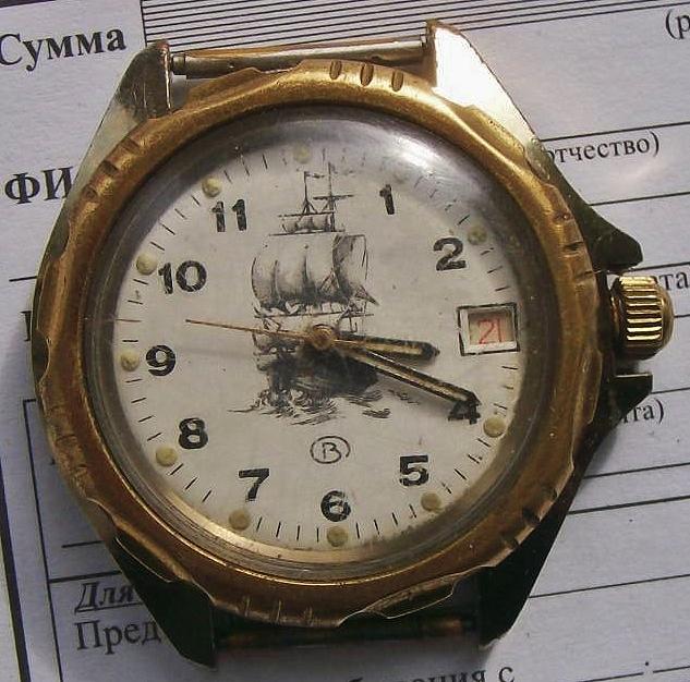 Mysterieuse Vostok Voilier ?  Vostok10