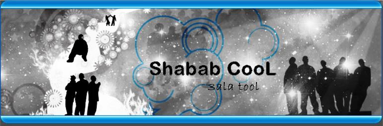 ..::::::ShAbAb coOL::::::..