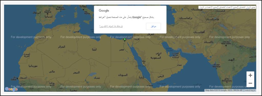 حذف خاصية Google Map و توابعها من منتديات أحلى منتدى 14-05-11