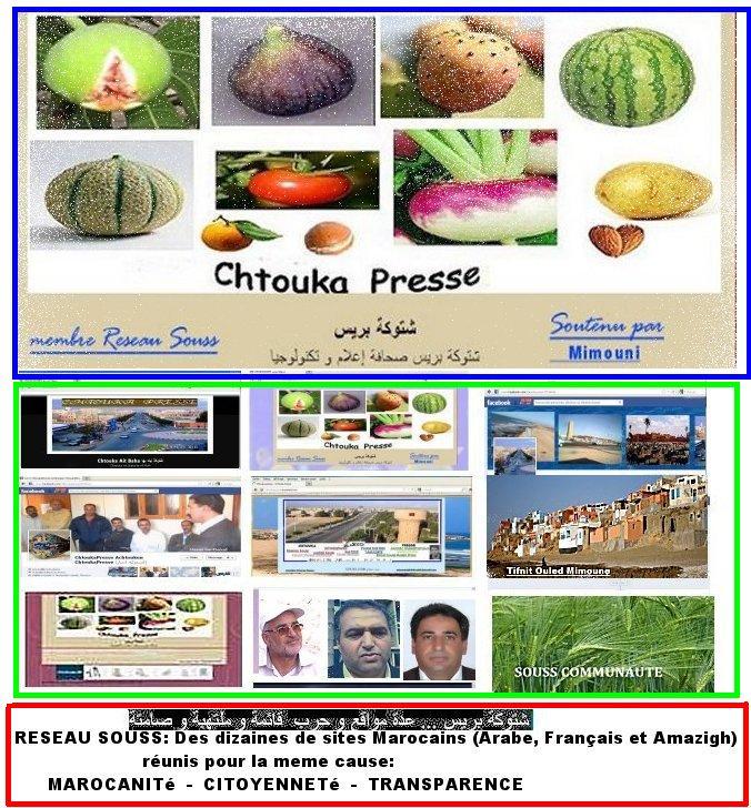 Mimouni reseau Souss Reseau12