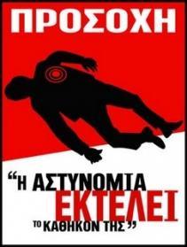 ΟΛΟΙ ΣΤΟ ΣΤΟΧΑΣΤΡΟ I_iiii11