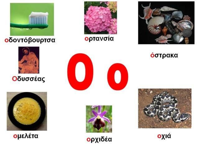 ΝΟΕΜΒΡΙΟΣ 2018 - ΤΙ ΚΑΝΑΜΕ ΣΗΜΕΡΑ Cimg3121