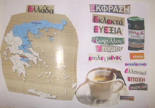 ΒΙΒΛΙΑΡΑΚΙΑ ΓΡΑΜΜΑΤΟΣ Hpim7416