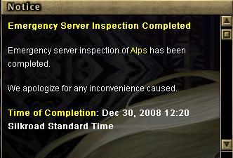 12.30 Emergency Server İnspection! 121