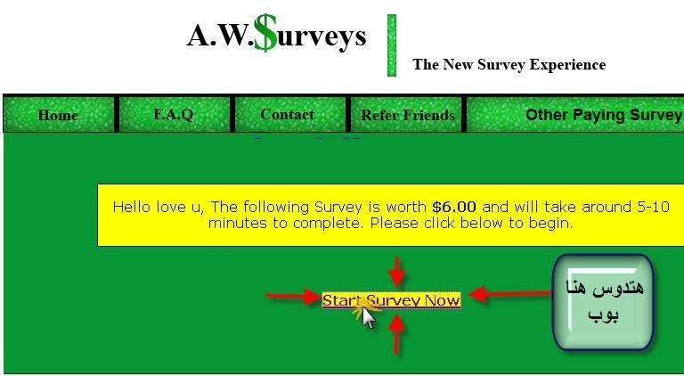 طريقة للحصول على اعتمادات مجانية مجربه ومضمونه 100% 44110