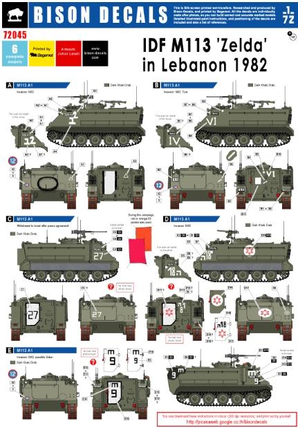 T-34 D-30 de 122mm, ZU-23-2, chenilles, chez Model Miniature Bion_110