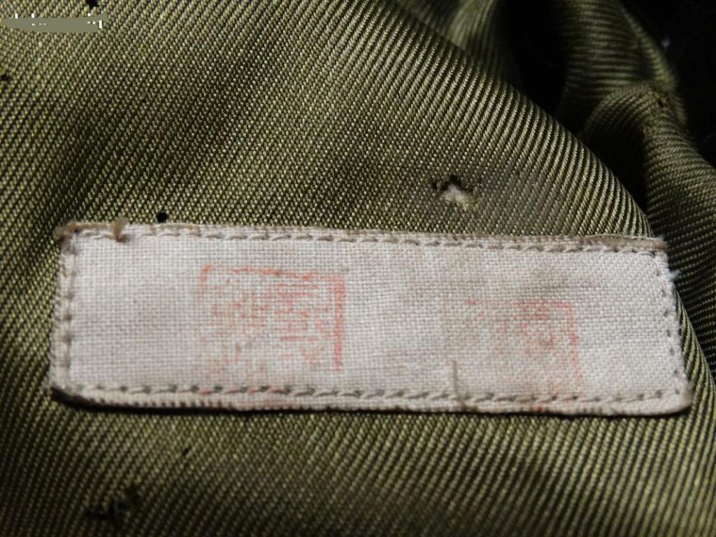 Casquette Japon WW2 ? Jap210
