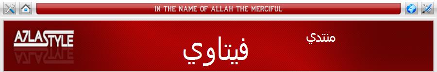 فضل تلاوة القرآن الكريم 111