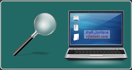 برنامج AvaFind للبحث في الكمبيوتر Avafin10