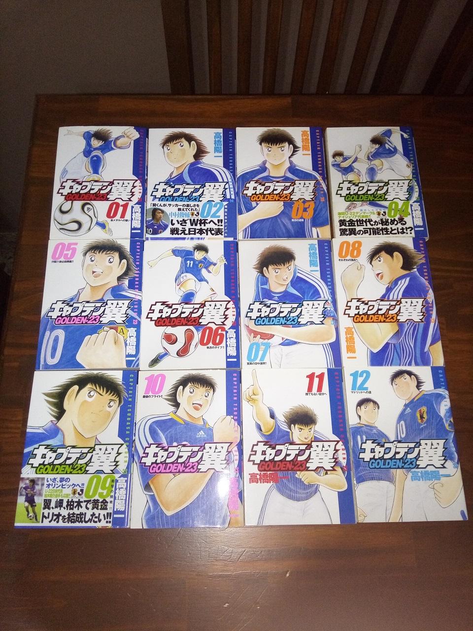 Colección Personal Captain Tsubasa 1211