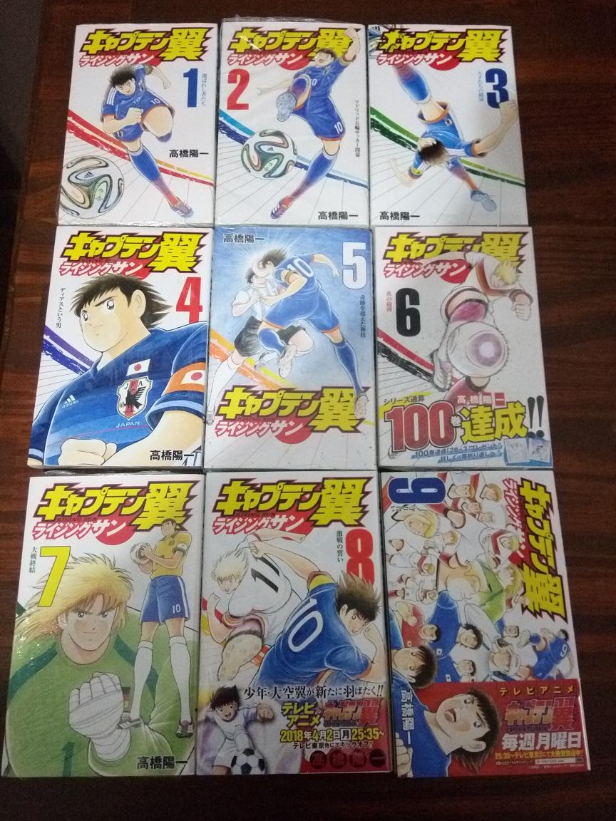 Colección Personal Captain Tsubasa 2010