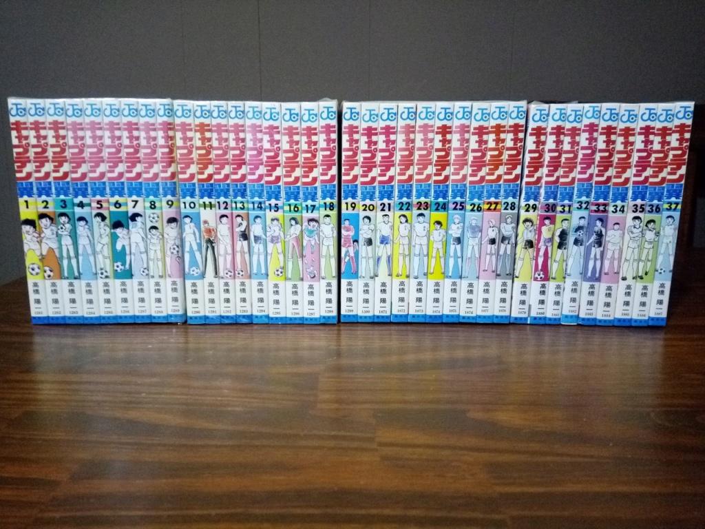Colección Personal Captain Tsubasa 611