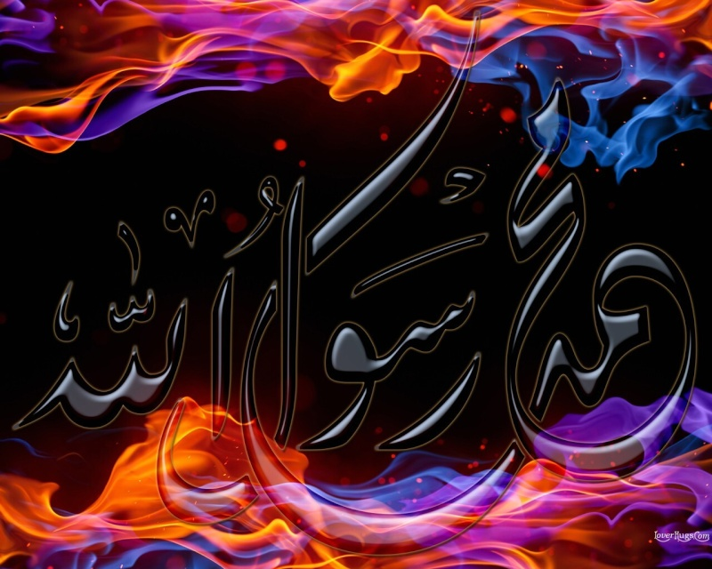 Caligraphy & Images 110