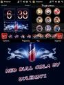 Red Bull Cola Prasen11