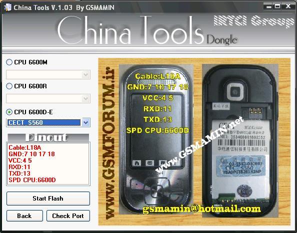 China Mobile Tool v.1.03 Ch_too10