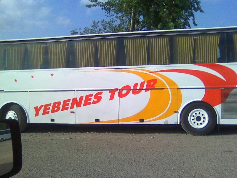 Прикольный автобус Ddnd0211
