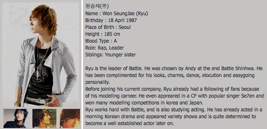 Battle Ryu10