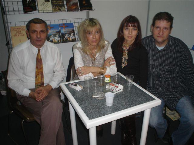 УДРУЖЕЊЕ ПИСАЦА ПОЕТА НА САЈМУ КЊИГА 2008. - слике са штанда Dsc00011