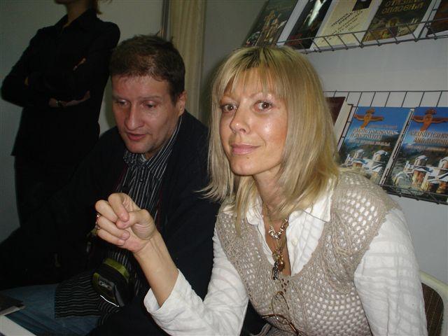 УДРУЖЕЊЕ ПИСАЦА ПОЕТА НА САЈМУ КЊИГА 2008. - слике са штанда Dsc00013