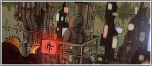 Naruto Akatsu10