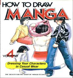 How To Draw Manga How-to10