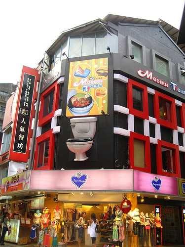 Restaurant La Toilette Toilet10