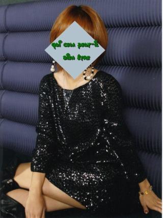 Qui c'est ? - Page 22 Img20111