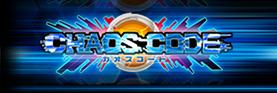 [ARCADE] Chaos Code Cclogo10