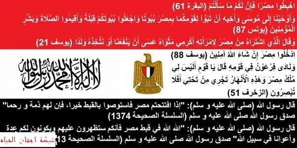 ثورة فى حب مصر  Sigpic10