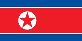 Armes nucléaires en Corée du Nord 280px-10