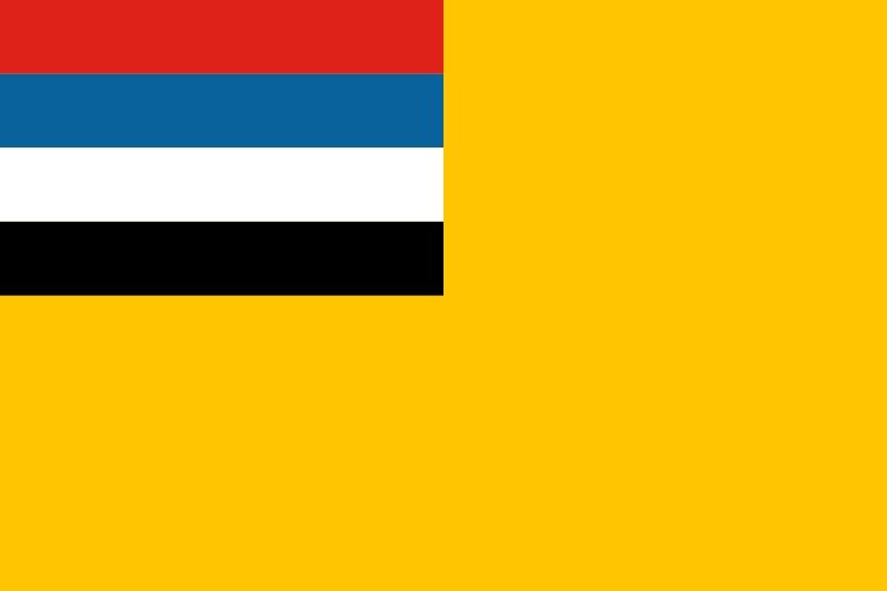 Gouvernement temporaire du Mandchoukouo 800px-10