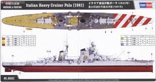 Regia Marina Italian Heavy Cruiser 'Pola' Untitl11